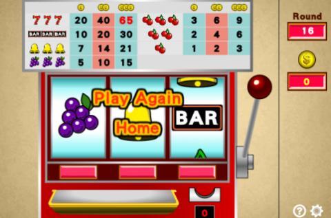 Free Game: Slot Machine