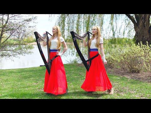 Battle Hymn of the Republic Video (Mine Eyes Have Seen the Glory) - Harp Twins, Camille and Kennerly