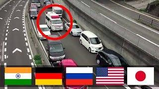 THIS IS HOW PEOPLE REACT TO AN AMBULANCE IN DIFFERENT COUNTRIES