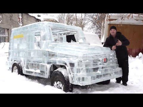 Driving A Car Made Of Ice Video. Your Daily Dose Of Internet.