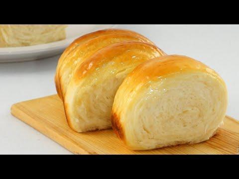 Soft And Fluffy Condensed Milk Bread Video