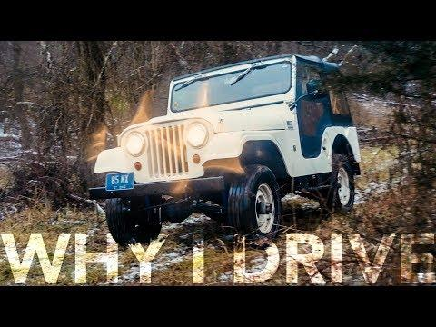 Father & son's 1967 Jeep CJ-5 is all about bare-bones fun | Why I Drive #17