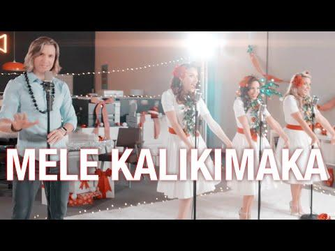 Mele Kalikimaka feat. The American Sirens Video | Bass Singer Cover